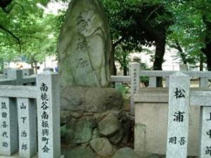 き北畠墓所