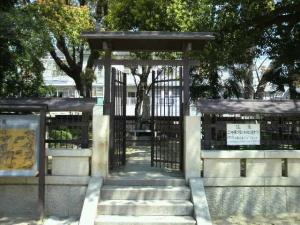 き北畠の墓所