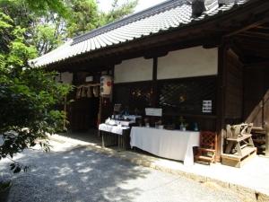ご御殿山神社2