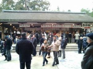 く熊野本宮 (2)