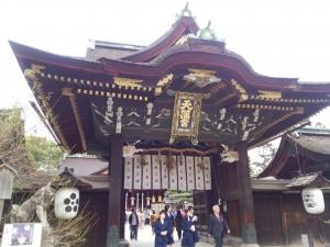 き北野神社、