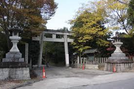 や大和神社、