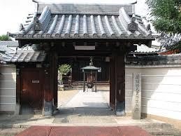ち長宝寺1 (2)