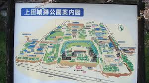 上田5 (2)