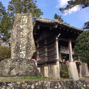 覚住寺 (7)