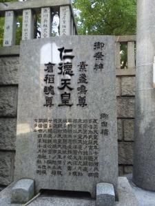 な難波神社1