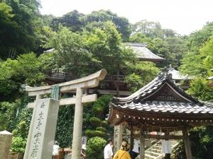 ち竹生島神社