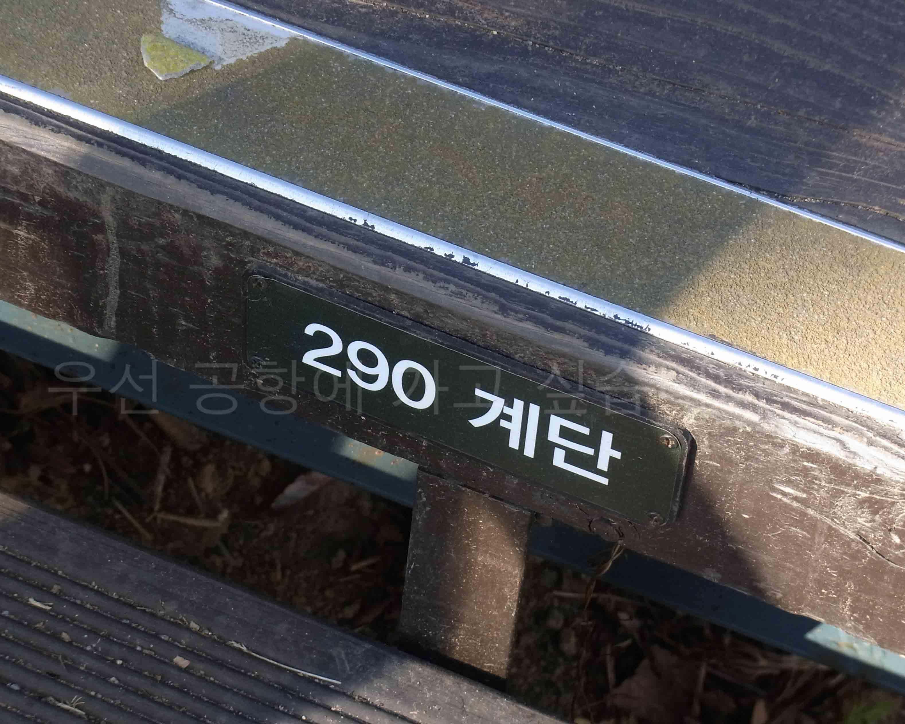 3572ei.jpg