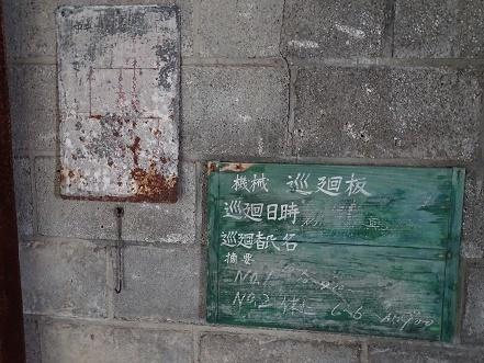 三笠幌内炭鉱跡、旧道廃屋 (8)