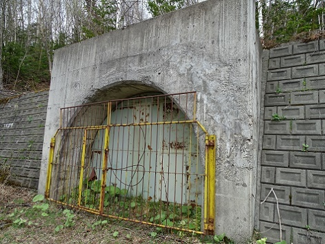 下川鉱山(朝日町支所 (32)