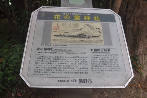 hananoiwayajinjya006_R.jpg