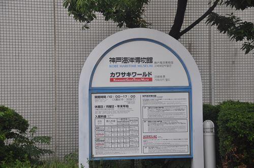 kawasakiworld0606001_R.jpg