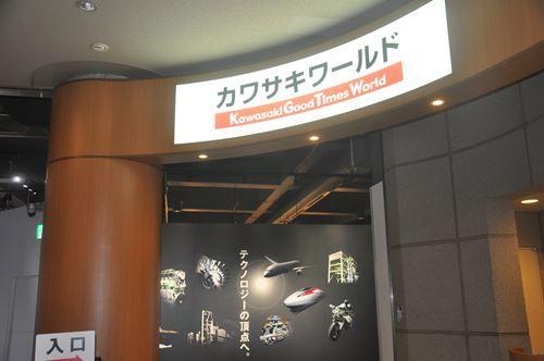 kawasakiworld0606002_R.jpg