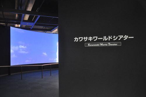 kawasakiworld0606007_R.jpg