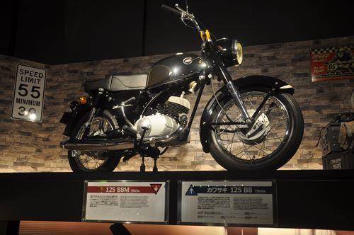 kawasakiworldbike0606007_R.jpg