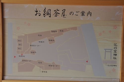 mitinoekihananoiwaya007_R.jpg