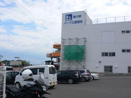 parksitirigahama001_R.jpg