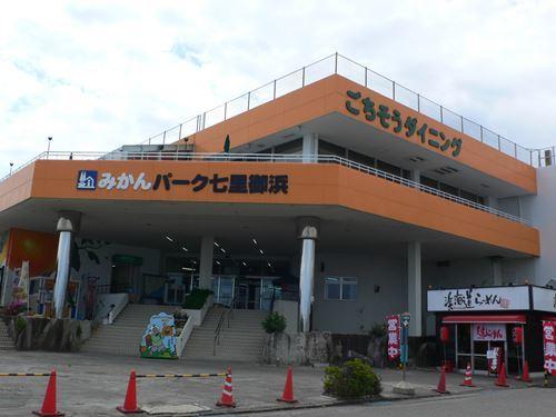 parksitirigahama004_R.jpg