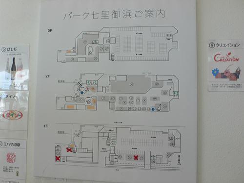 parksitirigahama005_R.jpg