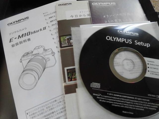 CIMG0212s-.jpg