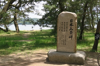 2017_0505海の京都038