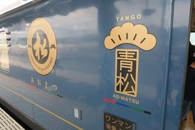 2017_0505海の京都008