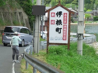 2017_0505海の京都085