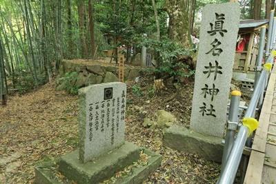 2017_0505海の京都073