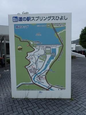 2017_0506森の京都0041