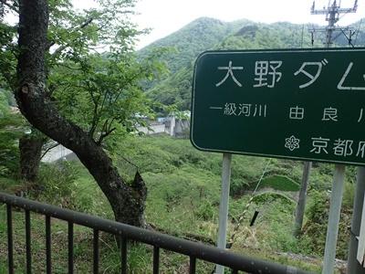 2017_0506森の京都0007