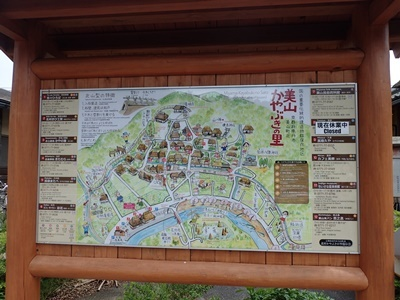 2017_0506森の京都0030