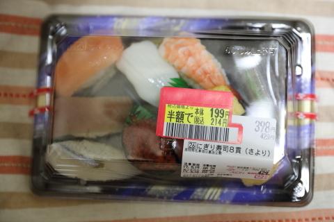 20170519sushi.jpg