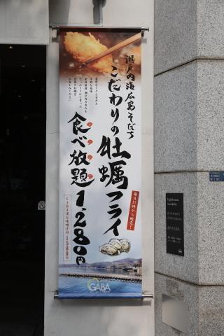 20170611kakifurai.jpg