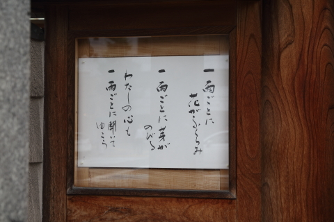 20170622nyuhouji.jpg