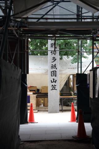 20170708yamakasa.jpg
