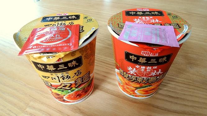 明星カップ麺