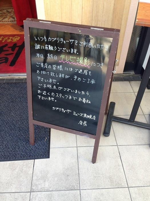 0501かぷり2