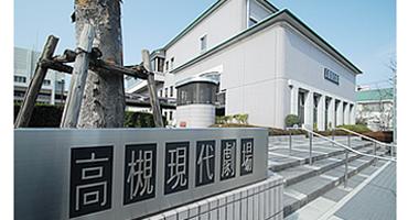 Chuu_Kou_Setsumeikai1.png