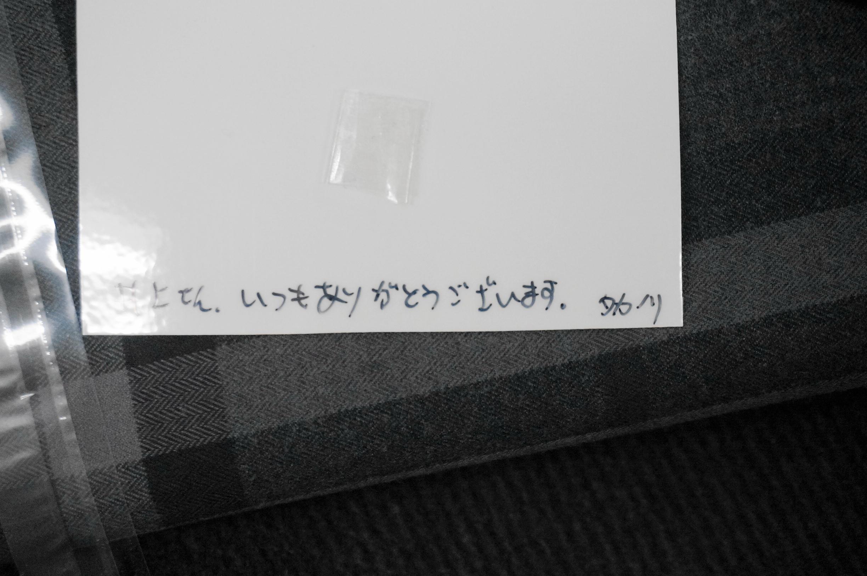 DSC07907 (1)