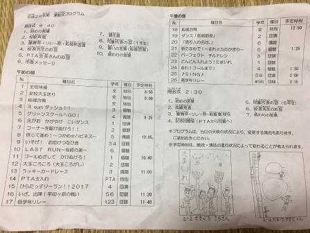 IMG_5239.jpg