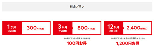 nintenndoonnrainnsabosukizi20170602001.jpg