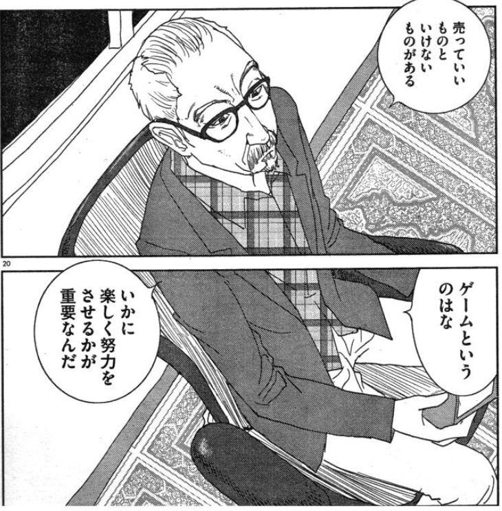 sumahotenukigenokizi20170509005.jpg