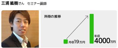 LINE@ATMシステム11