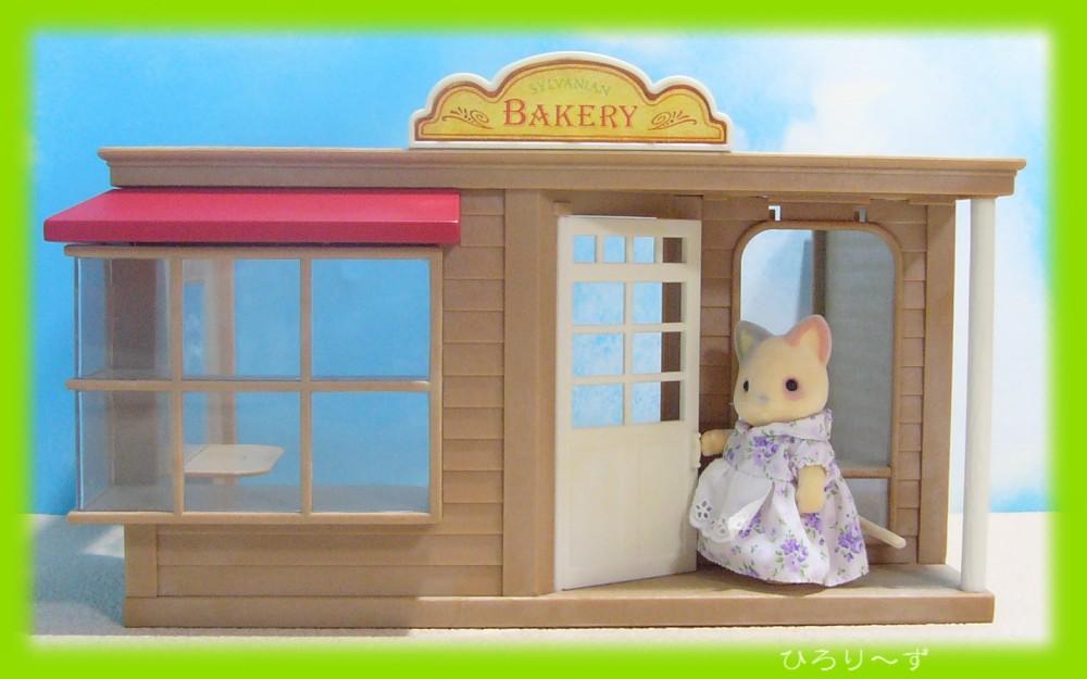 繋がる パン屋 1