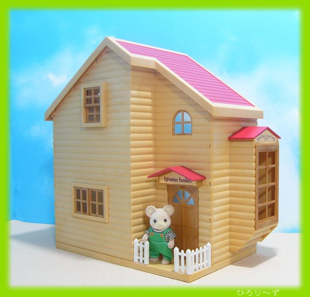 繋がる 赤い屋根のお家 1