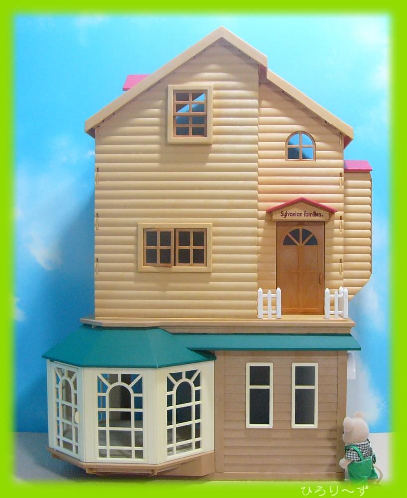 繋がる 赤い屋根のお家 3