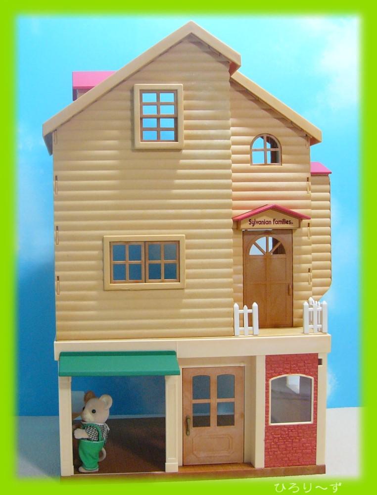 繋がる 赤い屋根のお家 7