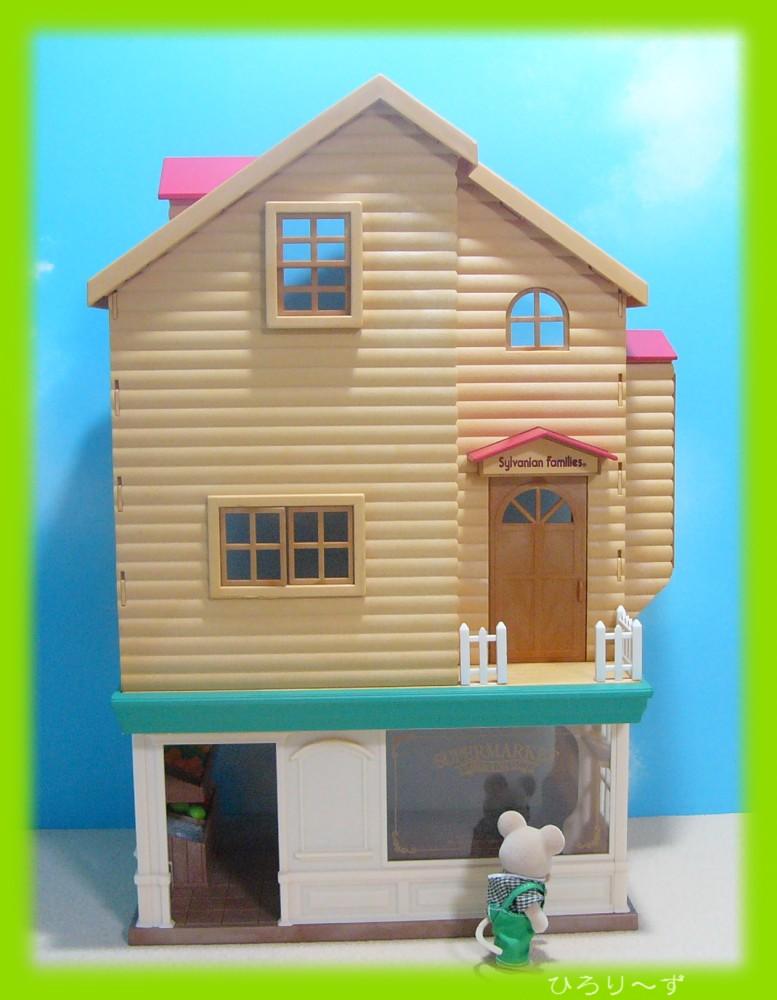 繋がる 赤い屋根のお家 9