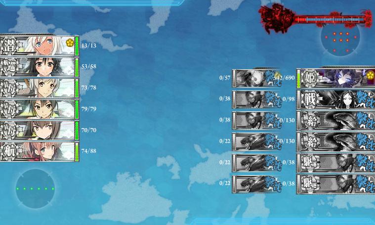基地航空隊と爆撃と決戦支援を惜しみなく出した結果の17春E-4甲ラストダンス