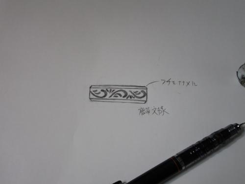 彫金教室 制作5